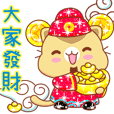 扭扭貓2020鼠年賀圖_閃亮你眼睛