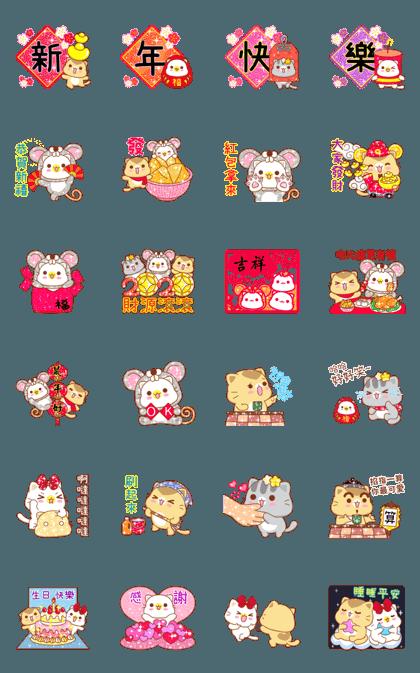 2020 Happy New Year_Niu Niu Cat