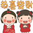 LINGLING and PEIPEI girls 07 - WINTER