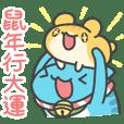 貓貓蟲咖波-招財咖波過鼠年
