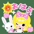 アリスと白ウサギ Petite Ellie①