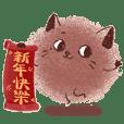 LAOZI kitten-happy chinese new year