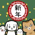 糖貓波吉5-新年祝賀