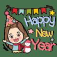 อาลัว : ส่งความสุข วันปีใหม่