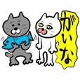 Cat of the Tottori,Yonago dialect
