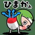 福岡語スタンプ 第2弾
