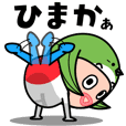FUKUOKA Dialect Vol.2