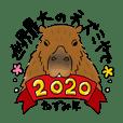 神戶動物王國官方貼圖 冬季版