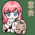 ミウミウとフークイ Japanese Version