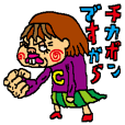 I'm CHIKAPOM vol1