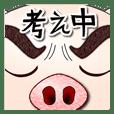 eyebrow pig
