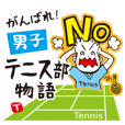 Go for it, it is boy tennis club