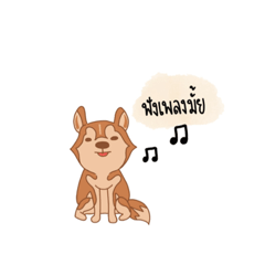 Little Dog Brown