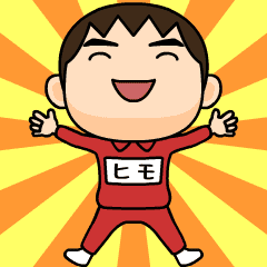himo wears training suit 11.