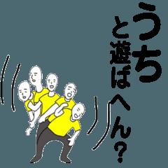 Uchi in Osaka