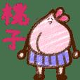 Momoko (Japanese)
