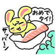 Delicious belt-conveyor sushi sticker