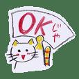 Crayon NEKOTA-OKAYAMA-(JP ver.)