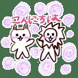 小4のウサギとライオン【日本語版】