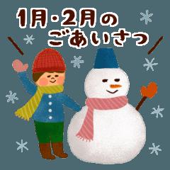Seasonal sticker 1_2