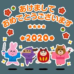 Irasutoya Nenga Custom 2020