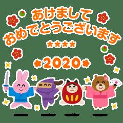 年賀状 イラスト 2020