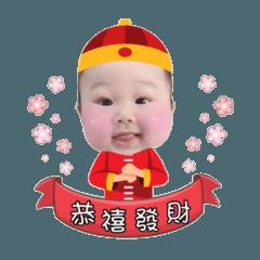 Babymon_20191218170105
