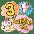 ことだま vol.3  〜関西弁〜