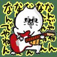 関西弁・ネコのおっちゃん その25