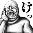 表情全開EX Ver.1 リアクション
