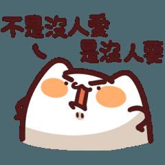 LV.8 野生喵喵怪 (佳節適用)