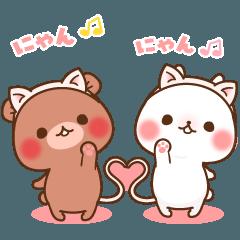 SmallBear and SmallRabbit NewYear 2020