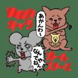 osaka japan funny characters