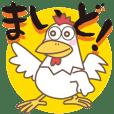 関西弁の「なにわ鳥」でおます。