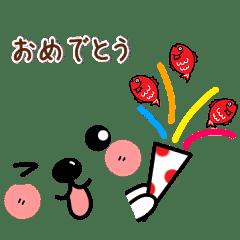 メッセージと顔!(4) (ふゆ・X'mas・お正月)