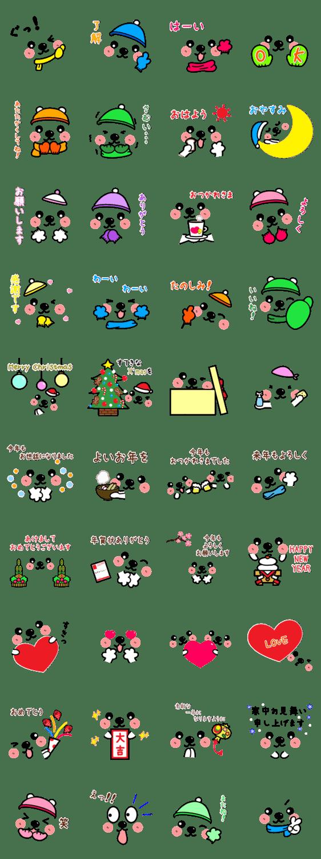 「メッセージと顔!(4) (ふゆ・X'mas・お正月)」のLINEスタンプ一覧