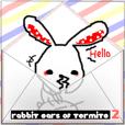 白蟻兔 (寵物篇)