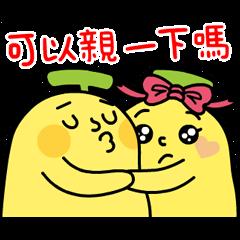 สติ๊กเกอร์ไลน์ Banana Man: Funny & Cute