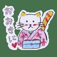 Crayon NEKOTA -KYOTO-(JP ver.)