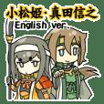 Komatsuhime Project English ver.