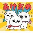 KYOTAROU's Animation stickers.Winter ver