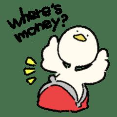 金のないアヒルさん
