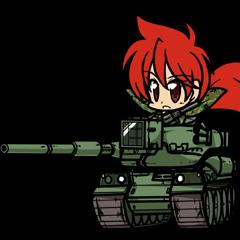 Situation, start! Army sticker.