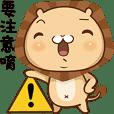 Shining Lion