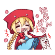AKAZUKIN -Little Red Riding Hood-