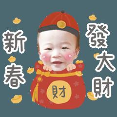 Chun Chun new year sticker