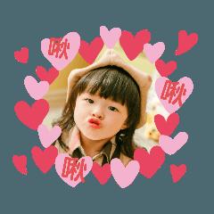 Connie Cute Baby