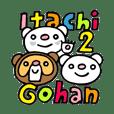 イタチごはん(Itachi Gohan/Vol.2)