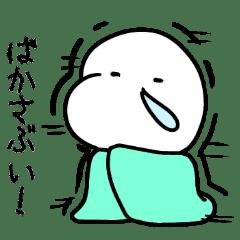 【上越❤方言 3 】シロイルカの日常