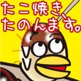 関西のヒノコとキヨコ